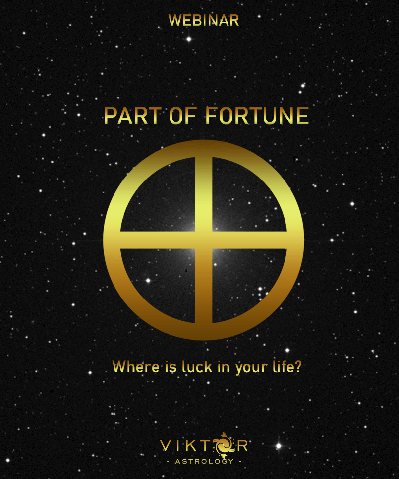 part-of-fortune-webinar